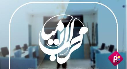 چاپ محراب ارمیا
